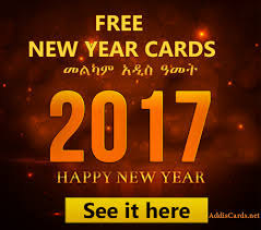 free new year cards from addiscards net addiscards