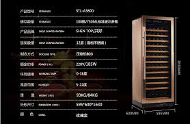 cabinet mount wine cooler shentop stainless steel wine cooler compressor sti a380d wall