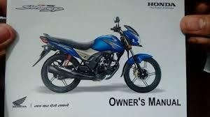 honda shine owner u0027s manual youtube