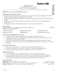 resume skills and abilities exles this is computer skills on resume skills on resume skill resume