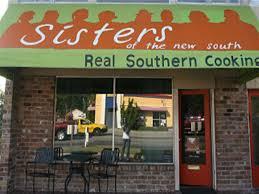 southern cooking savannah ga southern food atlanta ga