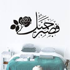 online buy wholesale prophet muhammad decoration from china