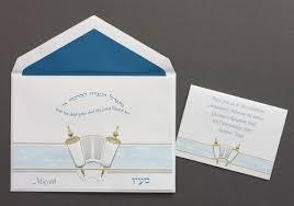 birchcraft bar mitzvah invitations bar mitzvah invitations birchcraft bar mitzvah invitations