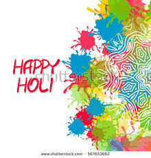 white happy holi banner template vector stock vector 559307407