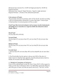 Barback Resume Sample by Lic Projct
