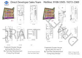 Cluster House Plans Belgravia Villas Cluster House Freehold Ang Mo Kio Ave 5 By