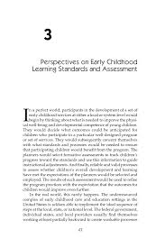 3 perspectives on early childhood learning standards and