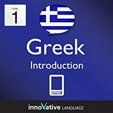 most useful greek phrases audio 101 languages learn greek level 1 introduction to greek volume 1 enhanced