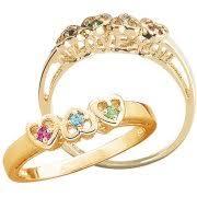 mothers day rings personalized keepsake serenity s birthstone ring walmart