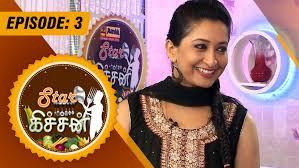 Kitchen 24 by Star Kitchen 24 06 2015 Actress Sindhu U0027s Special Cooking