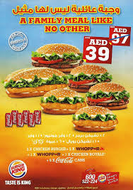 burger king family meal like no other discountsales ae