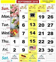 Kalender 2018 Hari Raya Puasa Calendar 2017 2018 Malaysia Play Store Revenue