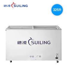 Small Commercial Refrigerator Glass Door by Sui Ling Wd4 325 Horizontal Single Temperature Conversion Freezer