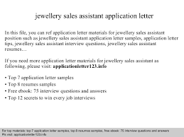 Store Assistant Resume Sample by Jewellery Sales Assistant Application Letter