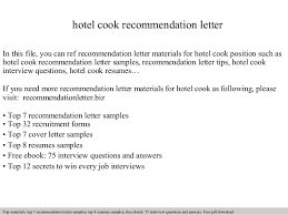 hotel cook recommendation letter