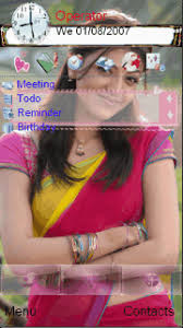 kajal name themes kajal agarwal by akhil mobile themes for nokia 5233