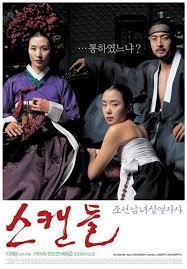 film korea hot terkenal daftar 10 film korea dengan adegan seks paling vulgar dan hot