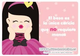 imagenes feliz dia del beso día internacional del beso dulce decoracion