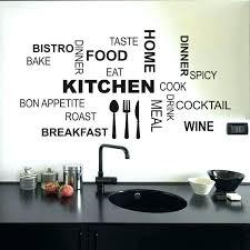protection mur cuisine ikea sticker mural cuisine protection murale cuisine cuisine amovible