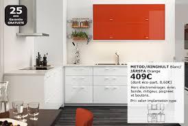 meubles cuisine ikea meubles de cuisine pas cher système metod ikea