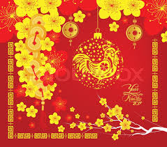 Lunar New Year Decoration Vector by Happy Chinese New Year 2017 Card Year Of The Rooster Stock