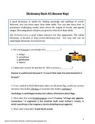 preschool lesson plans language arts for preschoolers well planned