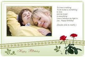 happy birthday card love 201 4 90 5psd com photo