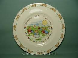 60th anniversary plate royal doulton bunnykins 60th anniversary in the moonlight 8