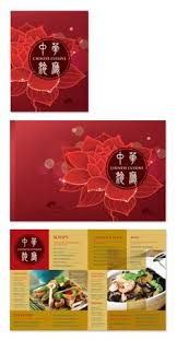 menu design for chinese restaurant menu design pinterest