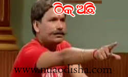 Oriya Meme - facebook comments odia funny pictures images and photos nua odisha
