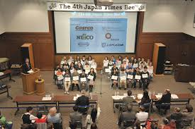 shizuoka boy 12 bags spelling bee the japan times