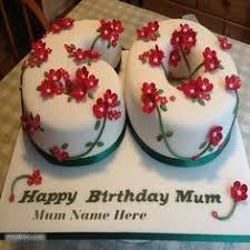 Butterfly Roses Birthday Cake With Name Photo Happy Birthday