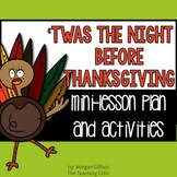 twas the before thanksgiving teaching resources teachers