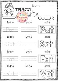 cvc words short a exercise is designed to help teach children to