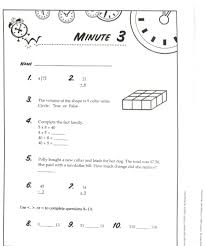 math minute worksheets 7th grade m koogra
