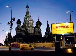 sede dhl torino spedire in russia con dhl regole e dogana