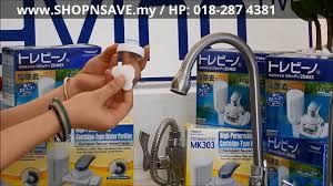 Faucet Water Purifier Reviews Japan Torayvino Faucet Water Filter Torayvino Toray Mk303 Eg