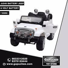 mini jeep atv white jj245 gapuchee atv atv dealer in india atv supplier in