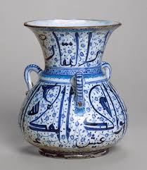 Ottoman Pottery Ceramic Vessel In The Shape Of A Mosque L Mosque 16th