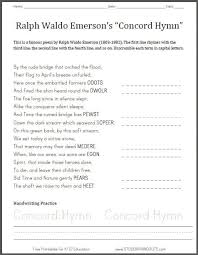 my students would use this worksheet to analysis different poems