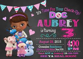 Printable Birthday Party Invitation Cards Birthday Invites Popular Doc Mcstuffins Birthday Invitations