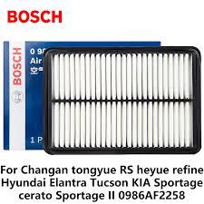 hyundai elantra air filter bosch car air filter for changan tongyue rs heyue refine hyundai