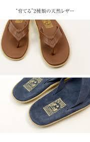 rococo attractive clothing rakuten global market island slipper
