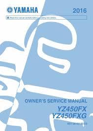 100 2003 yamaha pw80 owners manual amazon com rebuild kits