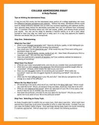 examples of good college application essays essay cytotecusa page