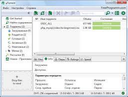 utorrent free download new version program to download torrents