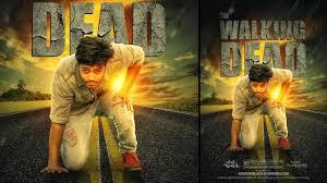 tutorial photoshop walking dead photoshop tutorial the walking dead movie poster design effect in
