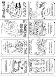 printable the thanksgiving book by teachervision facts