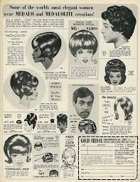 medal gold hair products 1968 illustrated beauty ad gold medal wigs wiglets me flickr