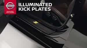 nissan murano hatch tent illuminated kick plates genuine nissan accessories youtube